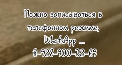 Хороший гематолог в Ростове-на-Дону