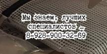 Диагностика и лечение туберкулёза в Ростове-на-Дону