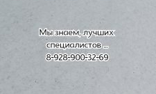 Лучший психиатр в Ростове-на-Дону