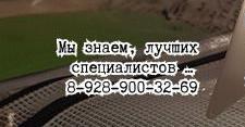 Лучший аритмолог в Ростове-на-Дону
