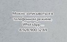Ростов – грамотный детский эпилептолог Ефремов В.В.