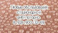 ЛОР Ростов - Гуляева Надежда Николаевна
