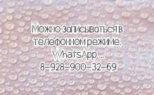 Лучший врач эпилептолог в Ростове-на-Дону