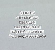 Лучший врач гастроэнтеролог в Ростове-на-Дону