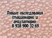 Лучший гепатолог в Ростове-на-Дону