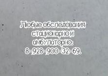 Если гастроэнтеролог, то Яковлев А.А. - Ростов на Дону