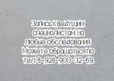 Профессиональный гастроэнтеролог Яковлев А.А. - Ростов на Дону