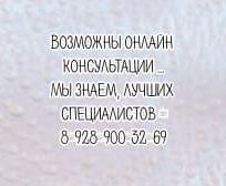 Грамотный детский невролог Моцартова Т.Н. Ростов