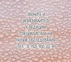 Онколог гинеколог Ростов - Горобцова В.В.