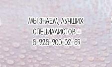 Лучший уролог в г. Ростов-на-Дону