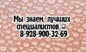 Хороший детский эпилептолог в ростове-на-Дону