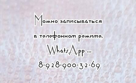 Ростов уролог - Мкртычев Л.Г.