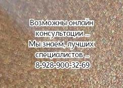 Хороший окулист в Ростове-на-Дону