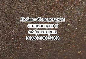 Ростов - МЕЛКОН АНДРАНИКОВИЧ ПУДЕЯН Детский Ортопед Травматолог
