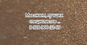 Ростов офтальмолог - Чугунова И.И.