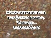 Гуково стоматолог, ортодонт - Писаревский А.Е.
