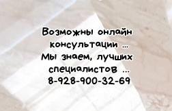 Фгдс, ФКС, Удаление образований желудка, Удаление образований кишечника, Остановка кровотечений, Биопсия, Хеликобактер