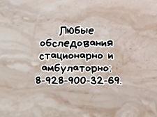 Великолепный детский ЧЛХ Ростов - Ефимов С.В.
