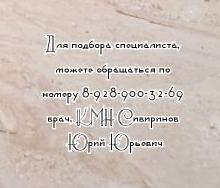 Капельницы на дому Ростов
