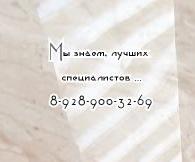 Хороший дерматолог Ростов - Котянков А.О.