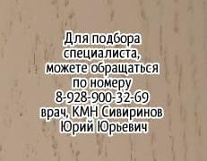 Ростов капельницы Инъекции катетер зонд перевязка уход - лучшие медицинские сёстры