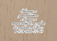 Ростов озонотерапия
