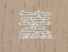 Ростов ведущий химиотерапевт - Павлюкова О.В.