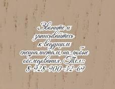 Ростов уролог онколог - ЖЛОБА А.Н.