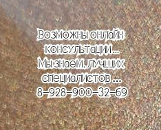 Белюшина Ольга Георгиевна - кардиолог Уфа