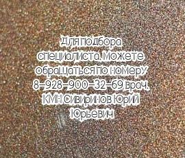 Василькина Нелли Рустамовна - невролог Тольятти
