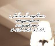 Шкробтак Т.Н. - фтизиатр в Ростове-на-Дону