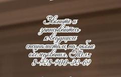 Хороший инфекционист Донцов Д.В. - Ростов на Дону