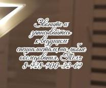 Грамотный инфекционист Донцов Д.В. - Ростов на Дону