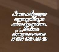 Махарина Ю.В. - фтизиатр в Ростове-на-Дону