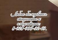 Лечение туберкулёза в Ростове-на-дДну