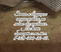Рой А.Н. - фтизиатр в Ростове-на-Дону