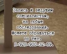 Провкина И.В. - Фтизиатр в Ростове-на-Дону