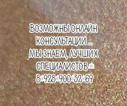 Невролог Ростов - Мелик-Степанова Карина Эдуардовна