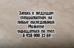 Киста почки - Бова Ф.С.