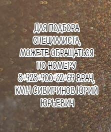 Никонова Анна Сергеевна - акушер-гинеколог