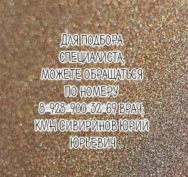 Мрыхина Вероника Владимировна - психотерапевт Ростов