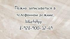 Детский нефролог - Анна Викторовна Порубель