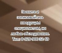 Если инфекционист, то Донцов Д.В. - Ростов на Дону