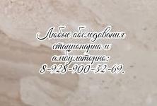 Хороший психиатр в Ростове-на-Дону