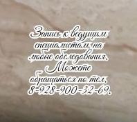Батайск - психиатр на дом