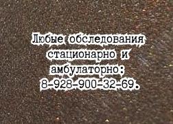 Варикоцелле у ребёнка - Ростов Кацупеев В.Б.