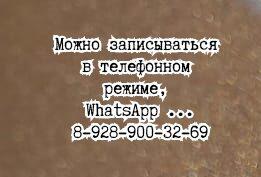 Пупочная Грыжа у ребёнка - Ростов Кацупеев В.Б.