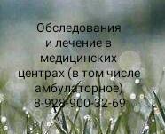 Ростов психиатр - Кашин А.А.