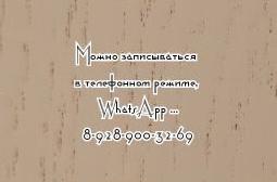 Валид Ахмедович Шатах нейрохирург РостГМУ стационар поликлиника