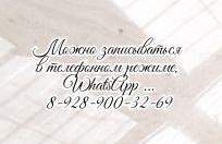 Ростов опухоли молочной железы – лучшие специалисты на дом